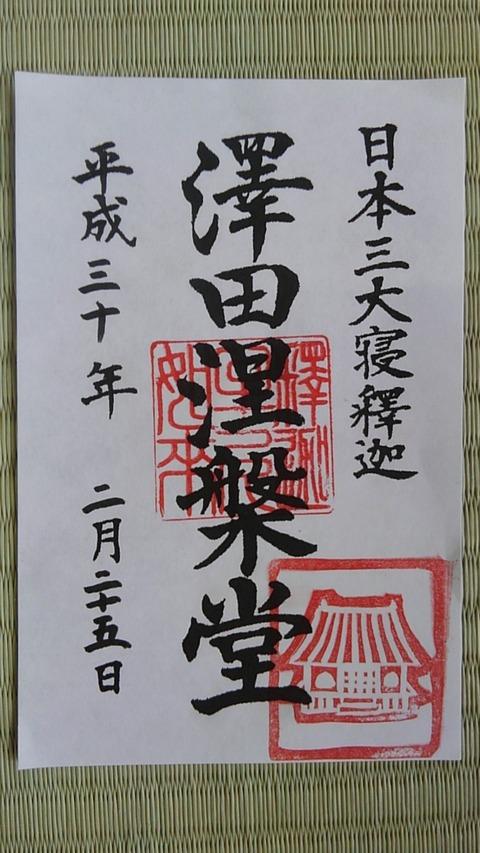 KIMG4993