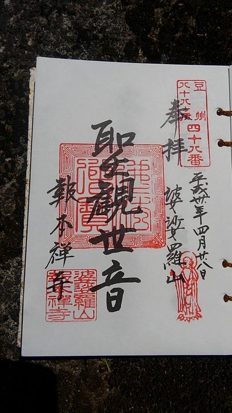 KIMG5467
