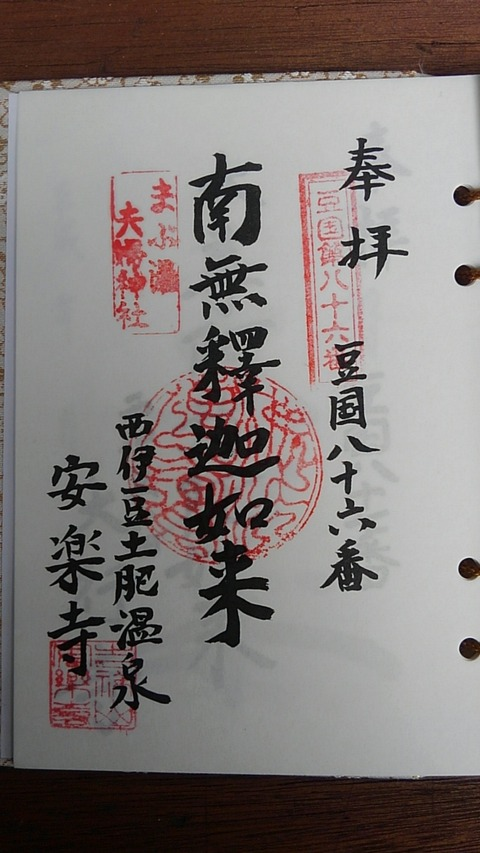 KIMG5610