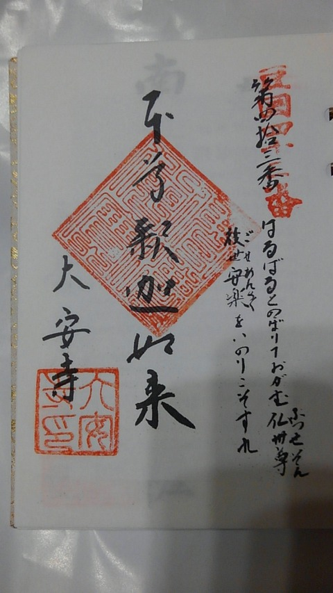 KIMG5376