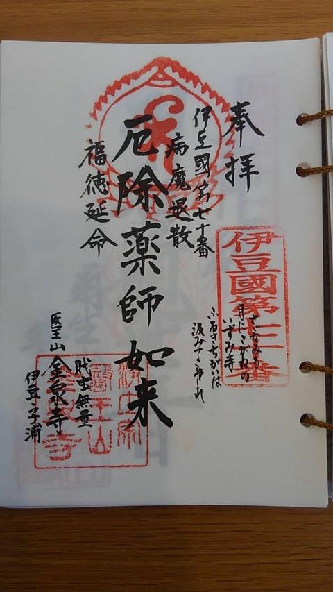 KIMG5638