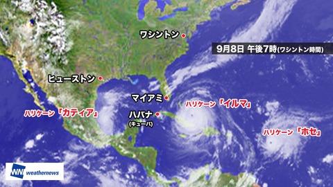 3ハリケーン
