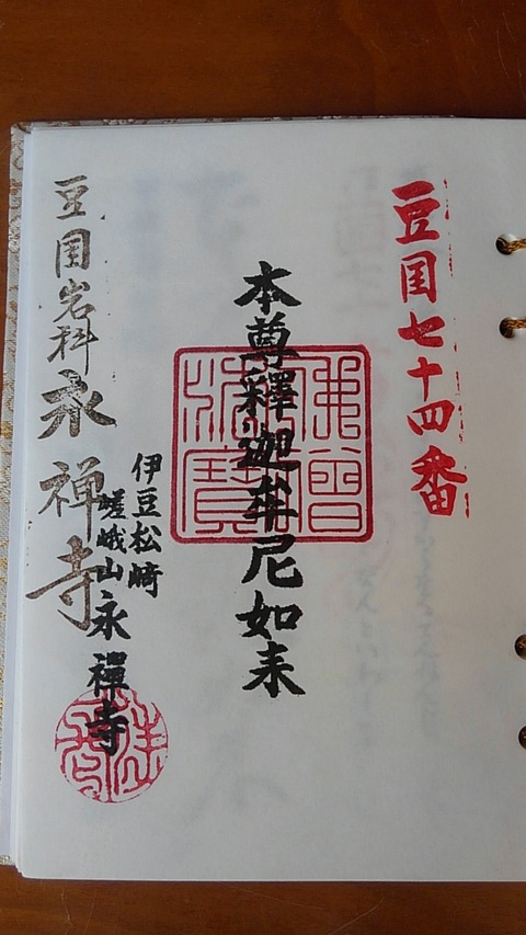 KIMG5561