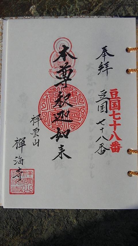 KIMG5574