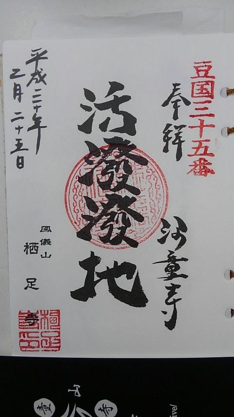 KIMG4980