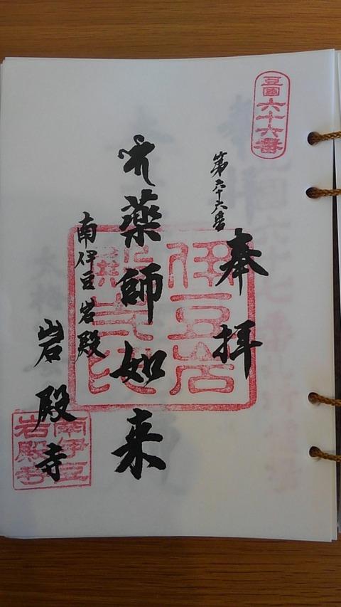 KIMG5636
