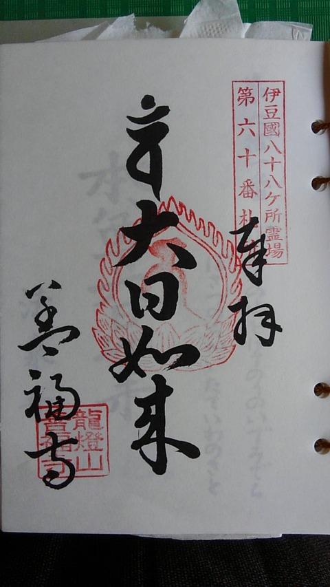 KIMG5541