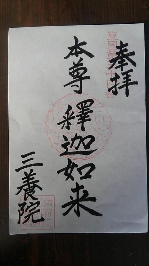 KIMG4999