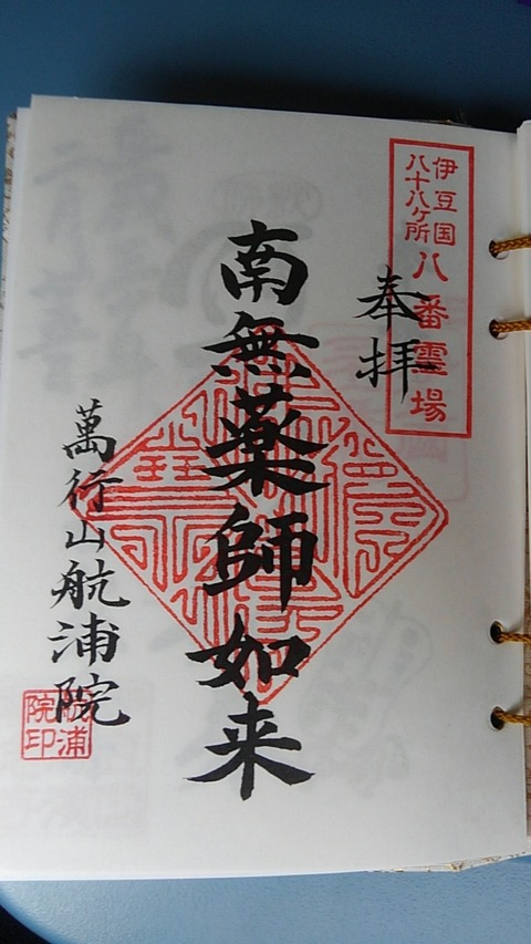 KIMG5614