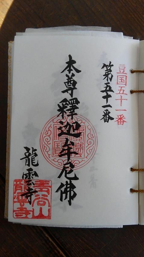 KIMG5503