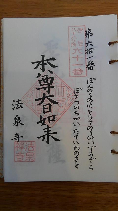 KIMG5635