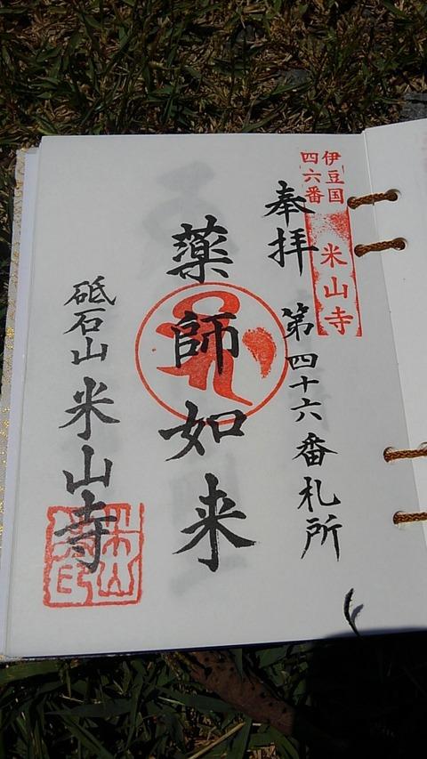 KIMG5462