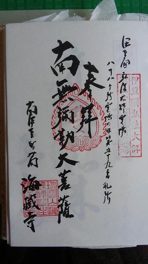 KIMG5540