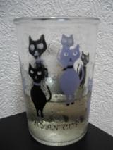 NYAN CUP