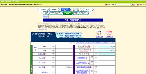 【2ナオミFX】画像14