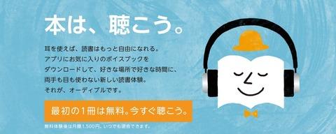 【ナオミFX】オーディブル.画像②