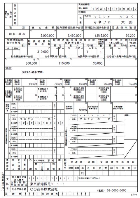 【2ナオミFX】画像12