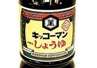 キッコーマン 醤油