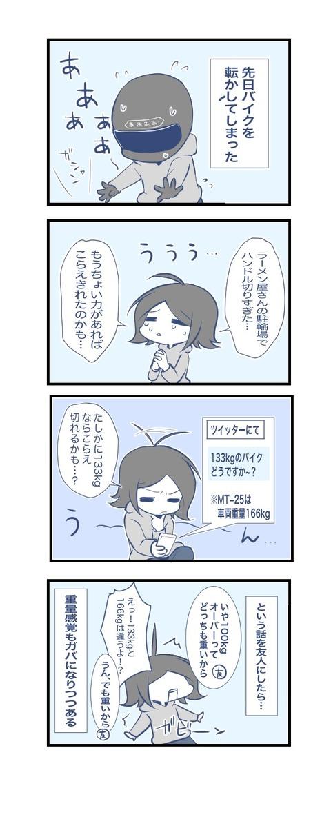 S__11272219