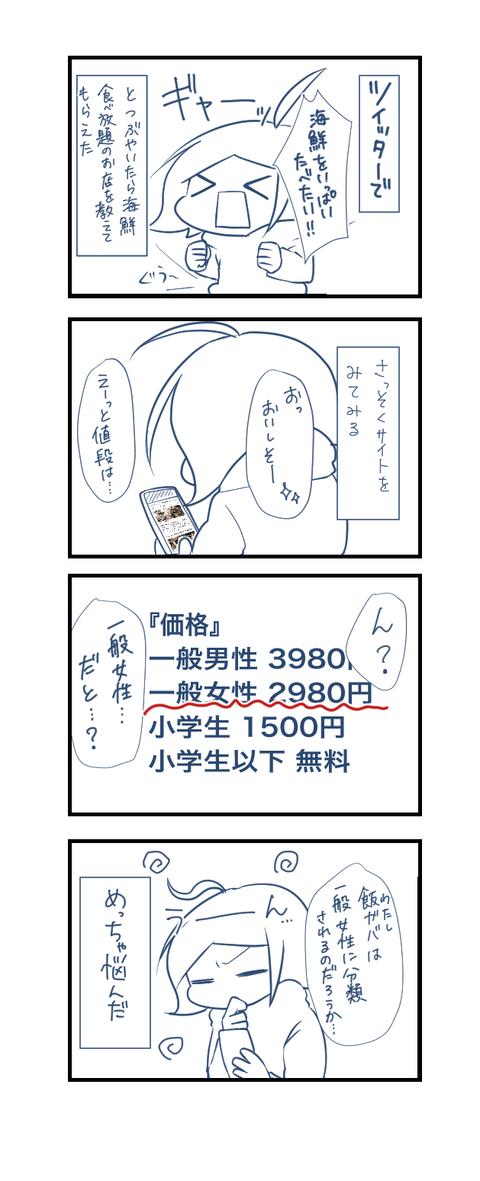 56F583DD-3221-4A27-AC34-C51E04E4E9C8