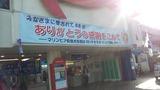 20150429松島水族館1