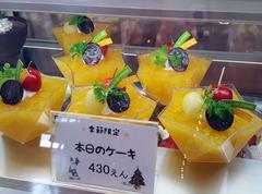 七夕★限定ケーキ