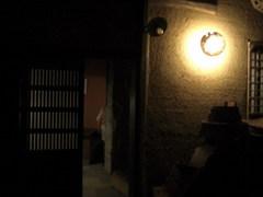 和みの空間★さんじゅ荘(1)