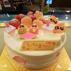 3/1(日)&3(火)だけの限定ケーキです!
