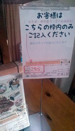 11/28(火)のクリスマス予約開始について