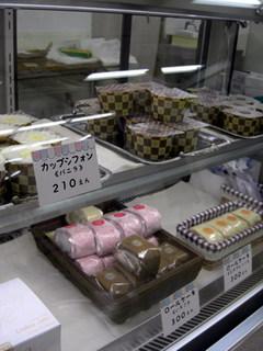 三河グルメフェスタ in 松坂屋岡崎店