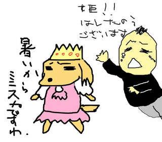 姫ミニスカ