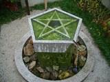 晴明神社の水
