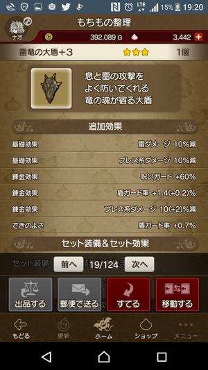 Screenshot_20180603-192045