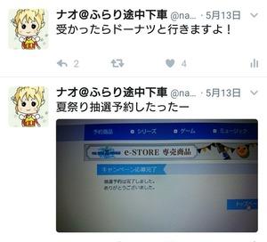 _20170806_200839