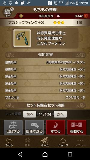 Screenshot_20180603-192023