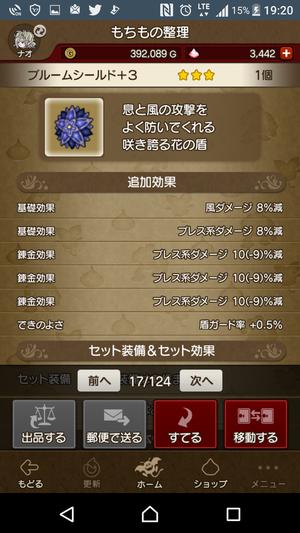 Screenshot_20180603-192032
