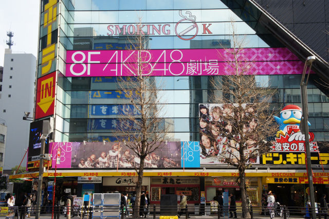 AKB48劇場はドンキの中
