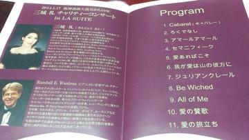 program-kyo