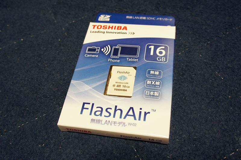16GB SD-WC016G FlashAir SDHC memory card