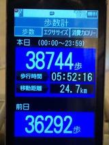 26.7.9(総歩数)
