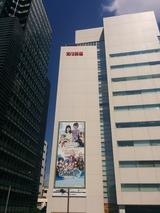 20140912(文化放送)