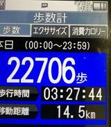 26.7.10(総歩数)