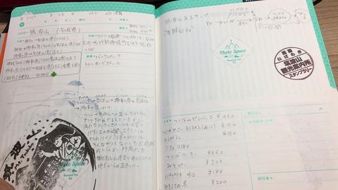 IMG_8882[1]