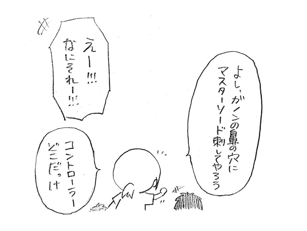 f:id:naotarotarou:20180920154748p:image