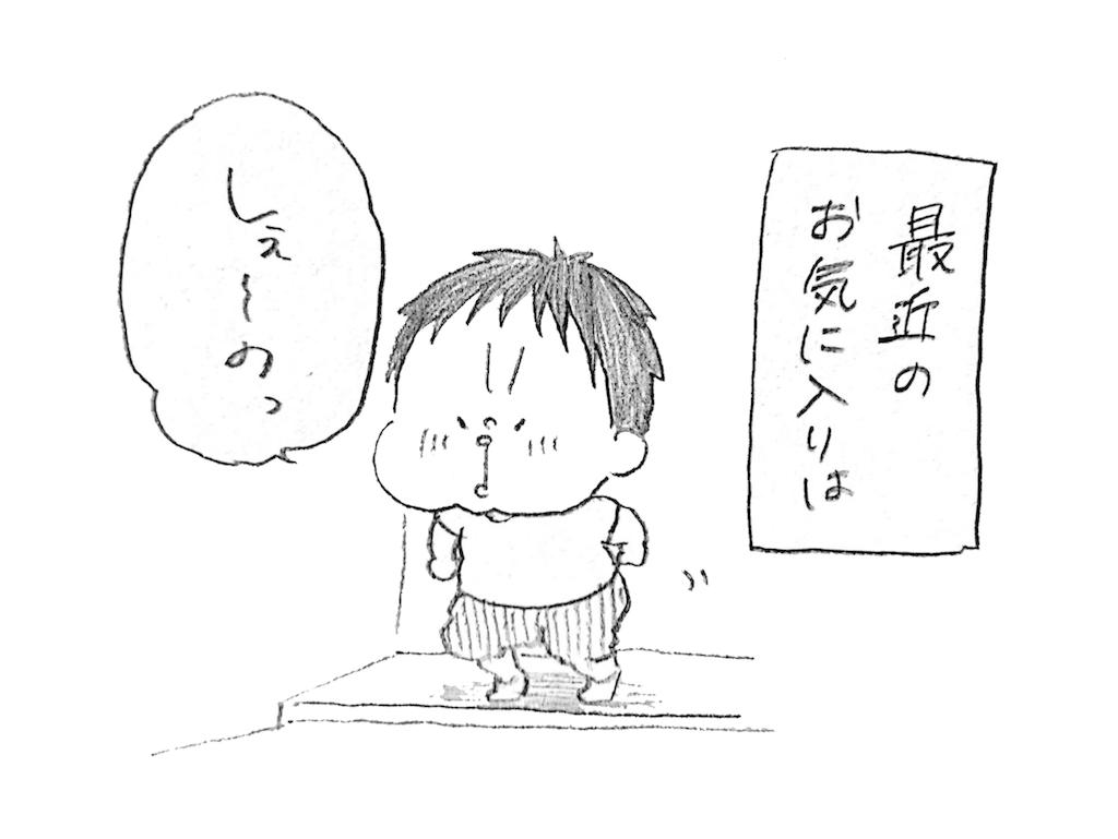 f:id:naotarotarou:20180919082056p:image