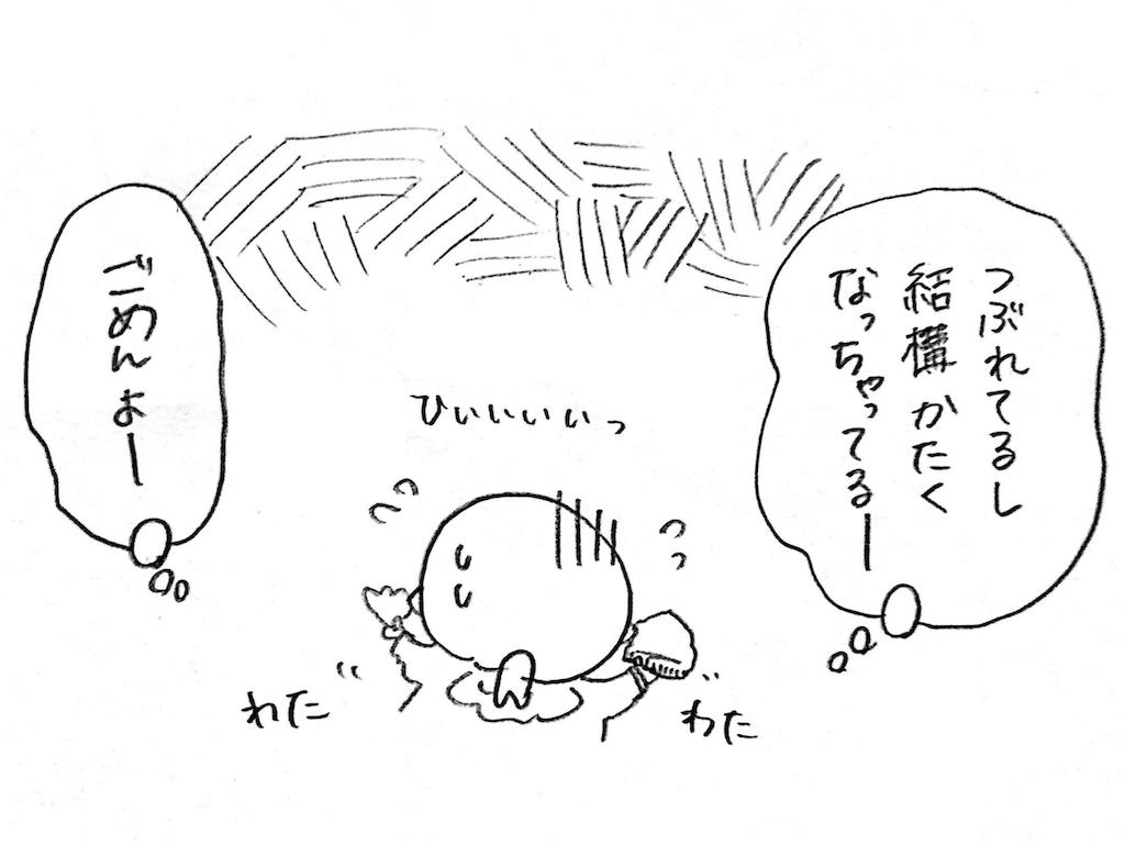 f:id:naotarotarou:20181010012536p:image
