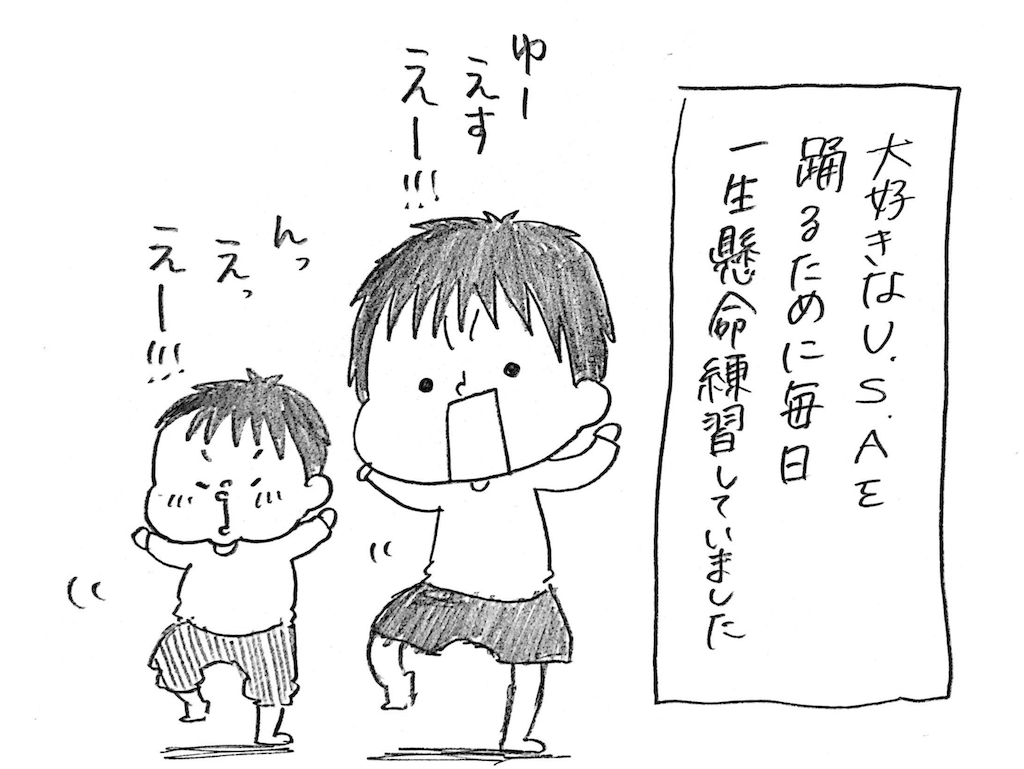 f:id:naotarotarou:20181217143633p:image