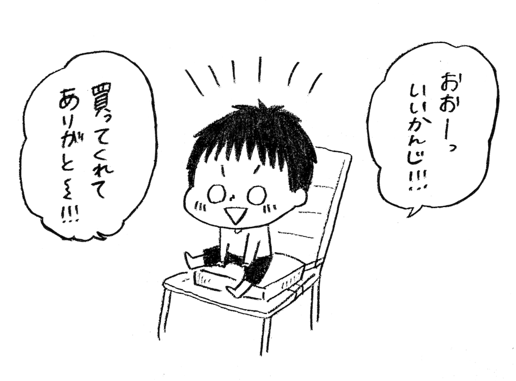 f:id:naotarotarou:20180926234745p:image