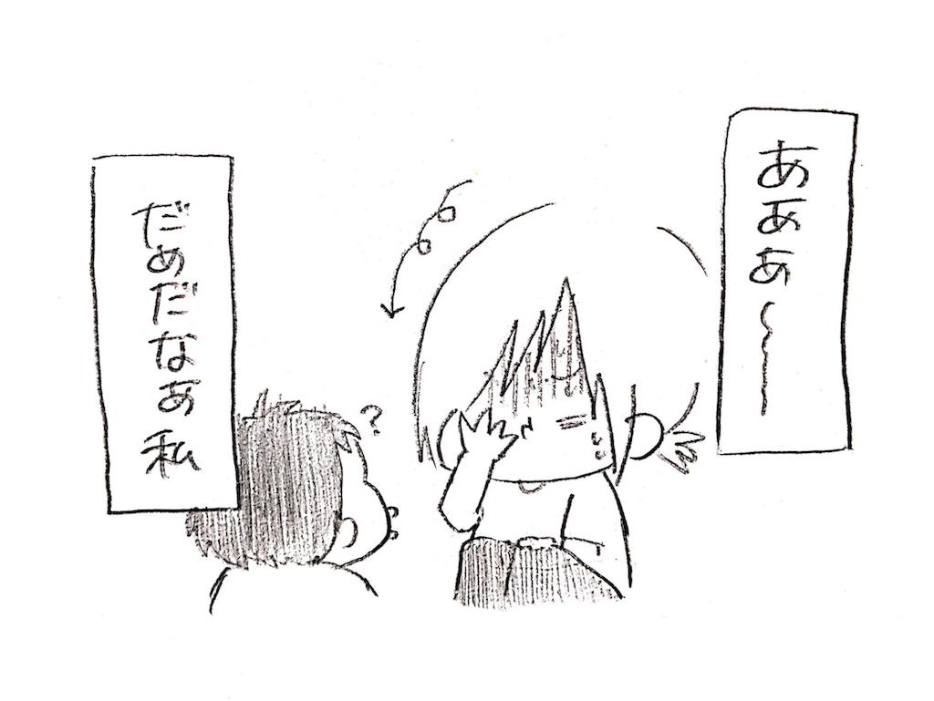 f:id:naotarotarou:20180920154741p:image