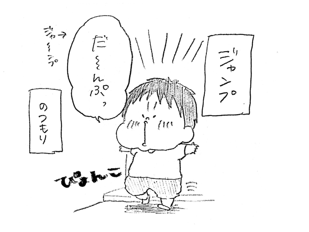 f:id:naotarotarou:20180919082053p:image